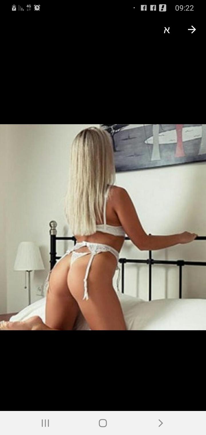 סקסית בת 30 ברמת גן